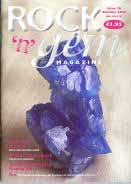 20t-rock-n-gem-magazine-sml